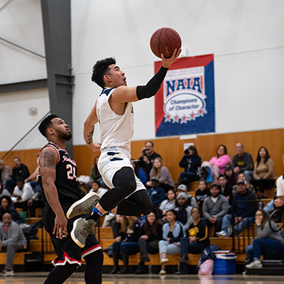 UC Merced athletics are part of the NAIA, creating a necessity for fundraising.